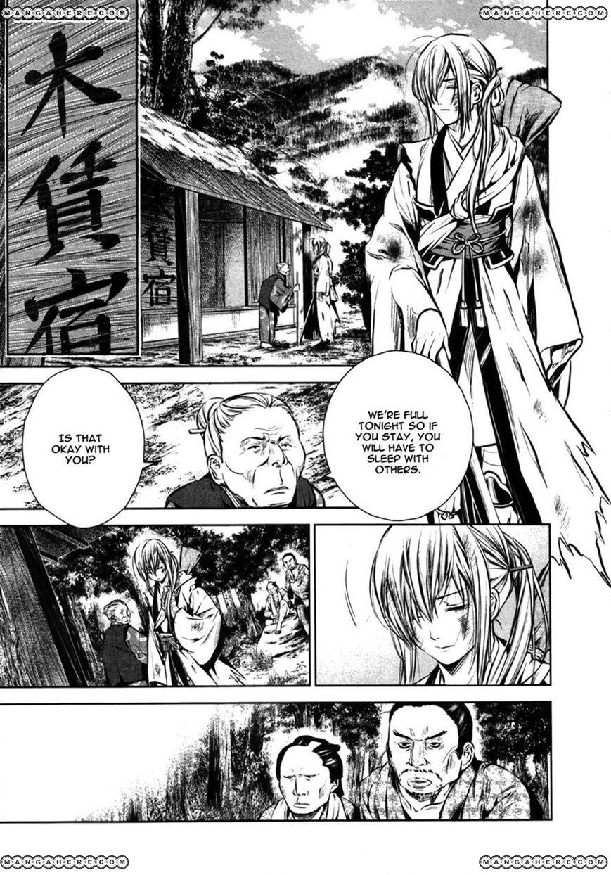 Ichi 16 Page 3