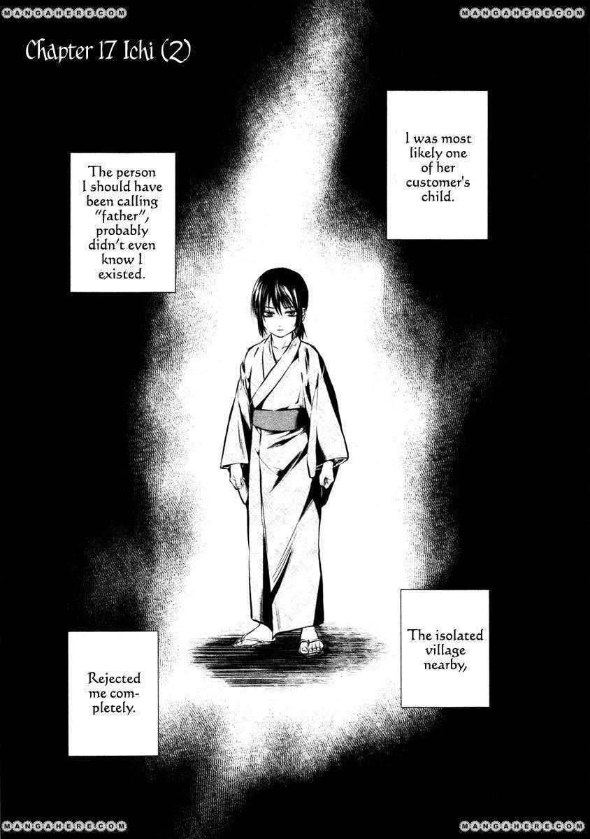 Ichi 17 Page 3