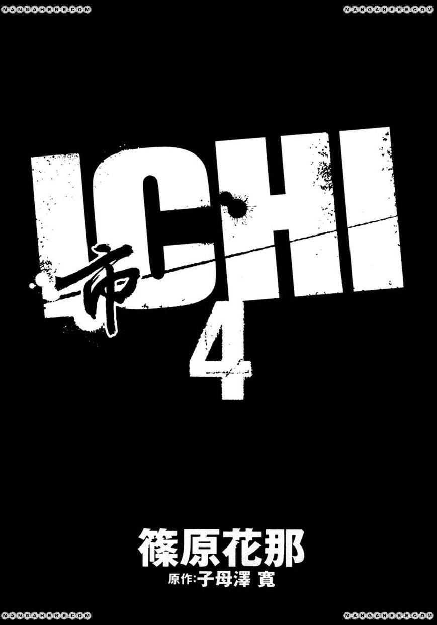 Ichi 18 Page 1