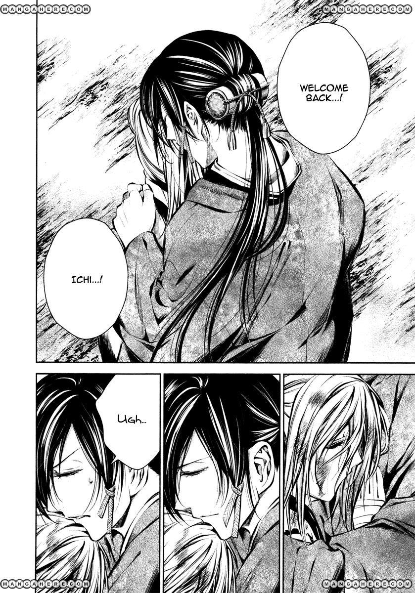 Ichi 19 Page 3