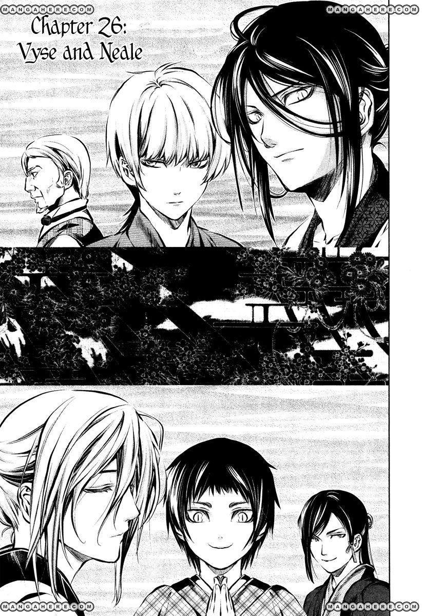 Ichi 26 Page 2