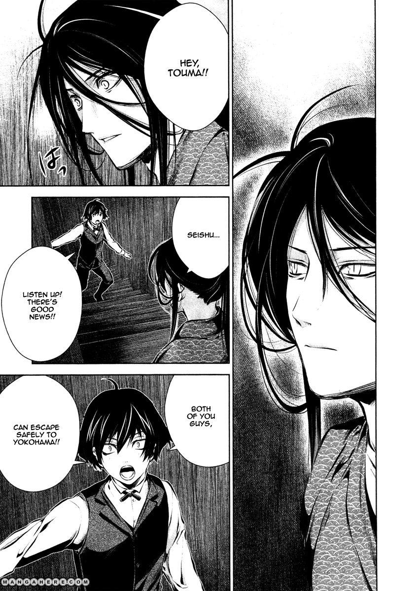 Ichi 29 Page 2