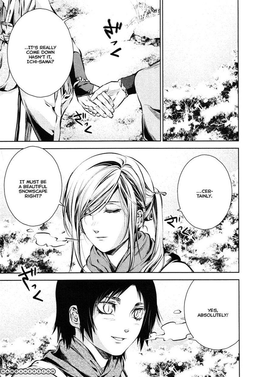 Ichi 33 Page 1
