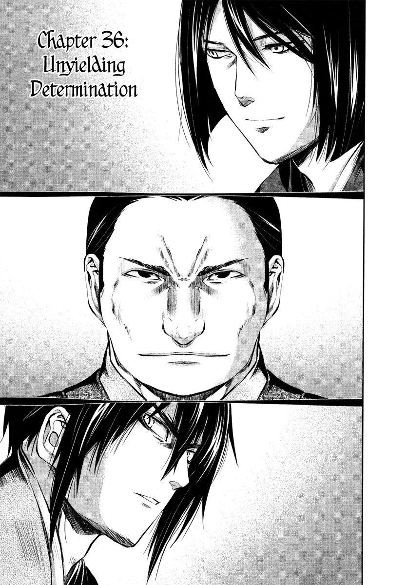 Ichi 36 Page 2