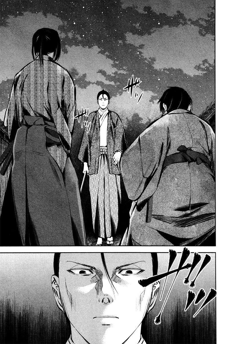 Ichi 38 Page 2