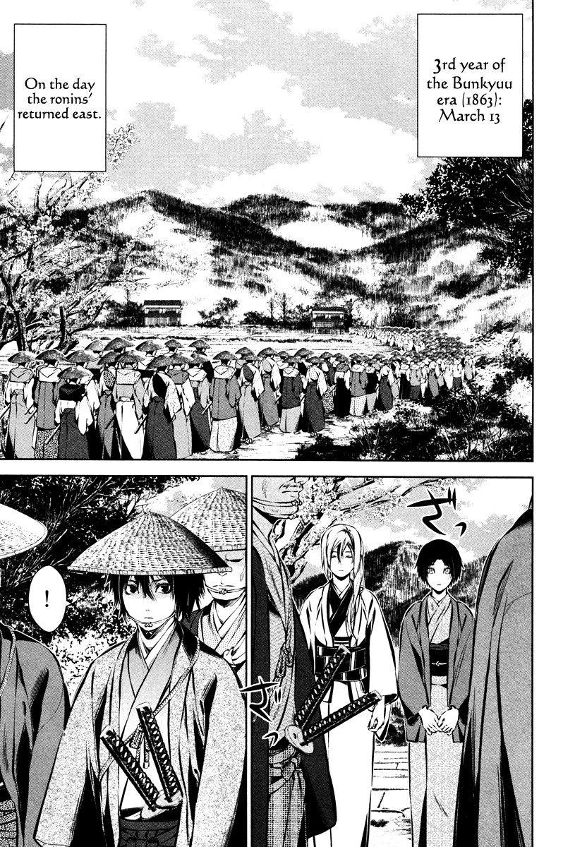 Ichi 39 Page 2