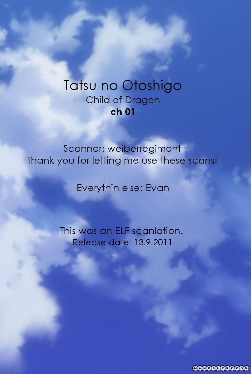 Tatsu no Otoshigo 1 Page 1
