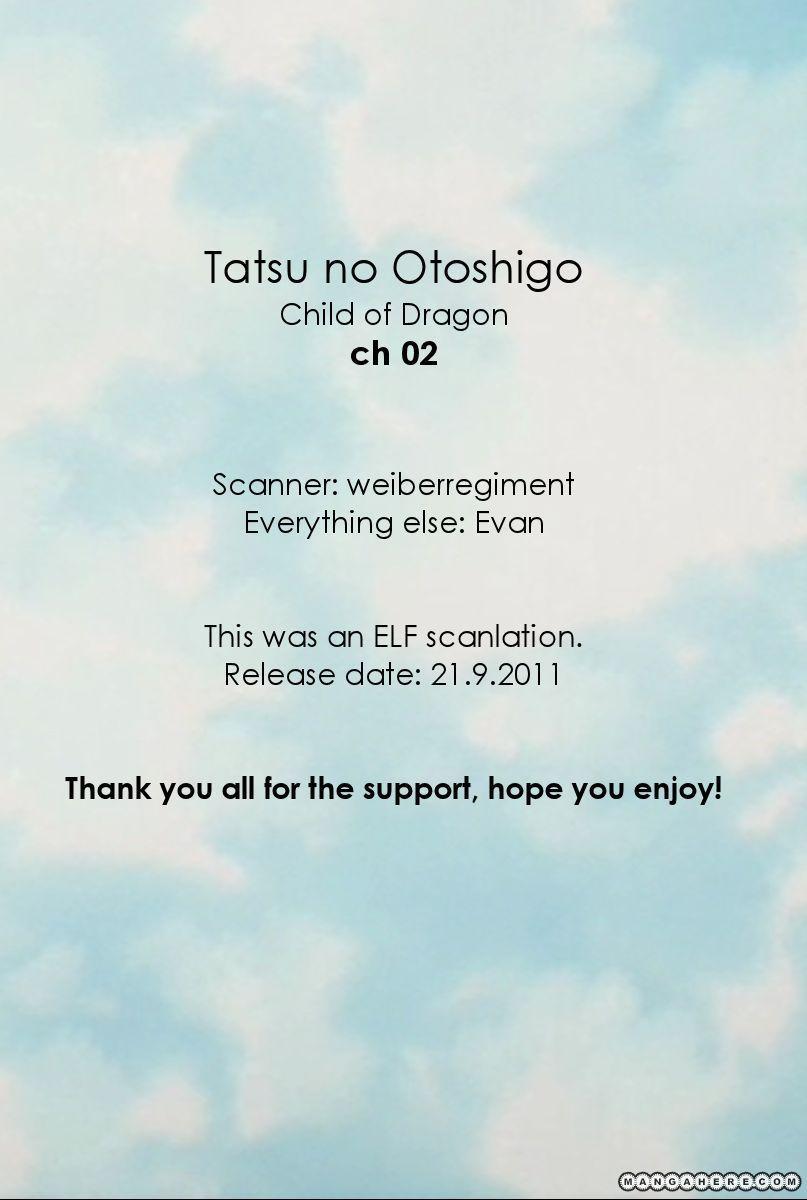 Tatsu no Otoshigo 2 Page 1