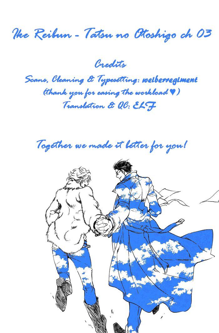Tatsu no Otoshigo 3 Page 1