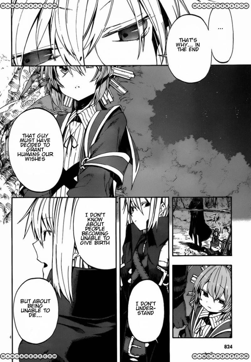 Kamisama no Inai Nichiyoubi 13 Page 3