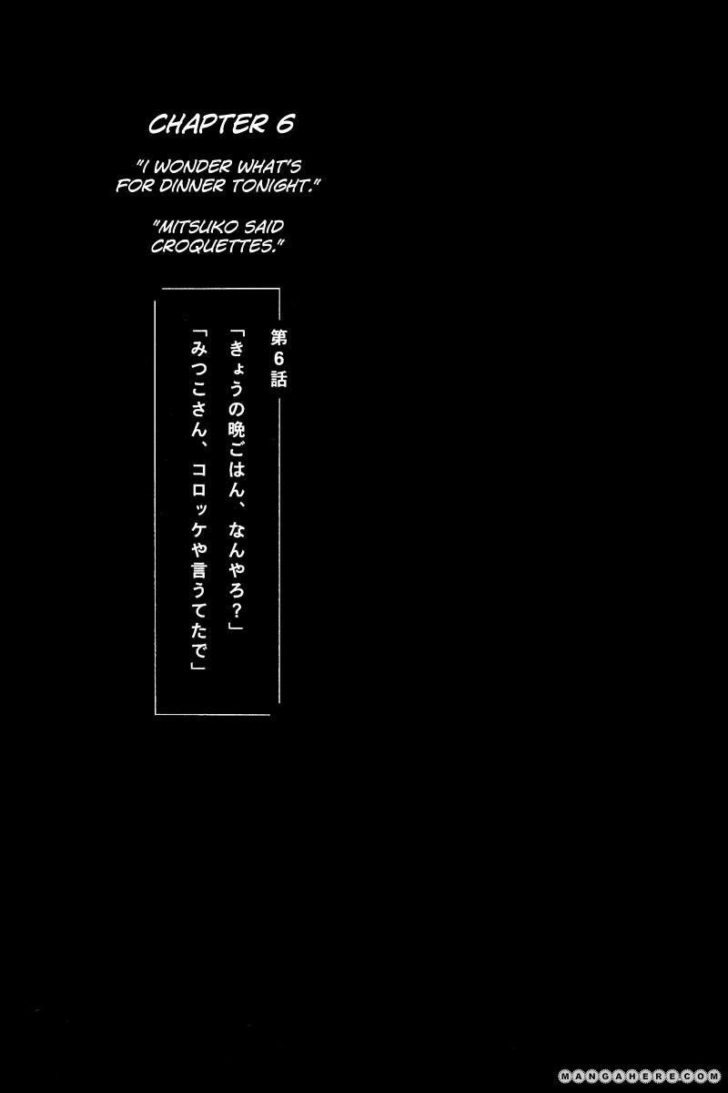 Sunny (Matsumoto Taiyou) 6 Page 1