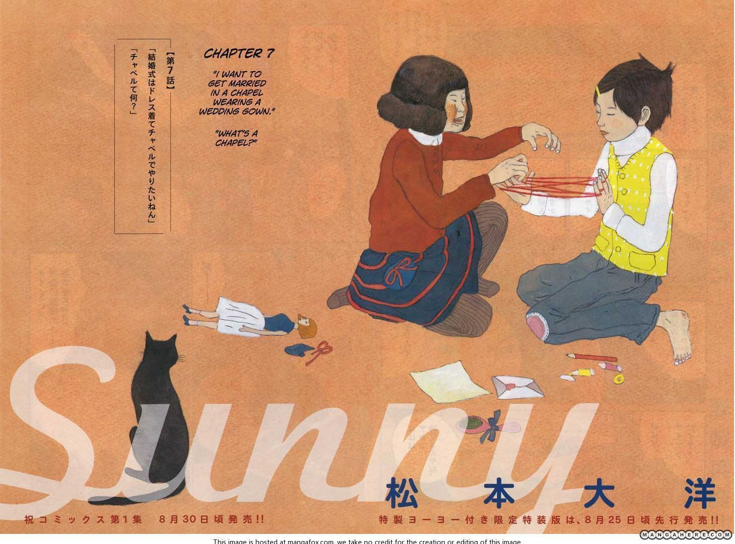 Sunny (Matsumoto Taiyou) 7 Page 2