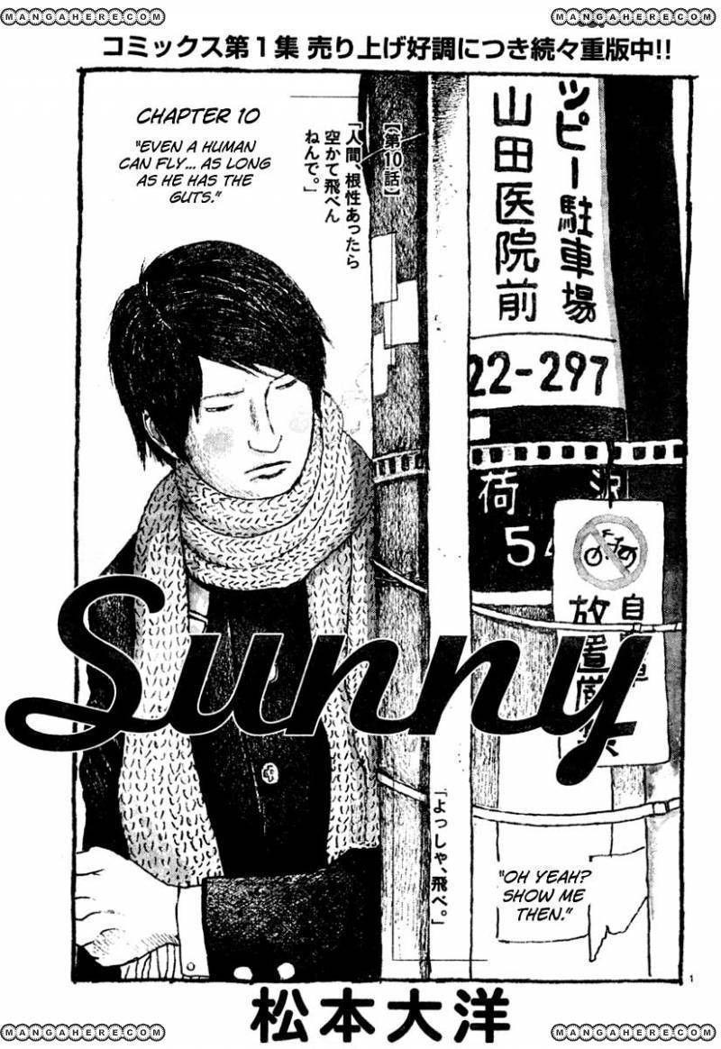 Sunny (Matsumoto Taiyou) 10 Page 1
