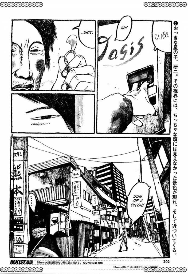Sunny (Matsumoto Taiyou) 10 Page 2