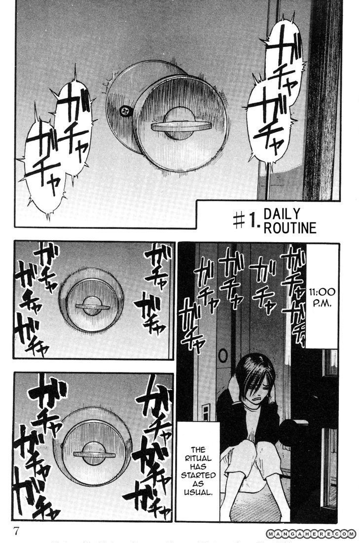 Fuan No Tane Plus 1 Page 1