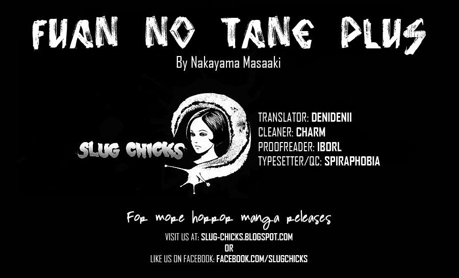 Fuan No Tane Plus 7 Page 1