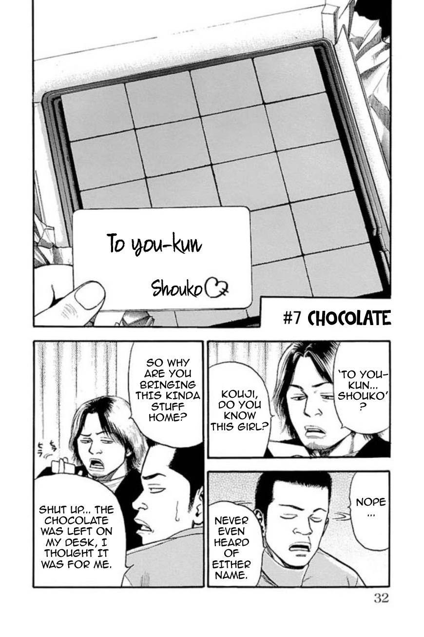 Fuan No Tane Plus 7 Page 2