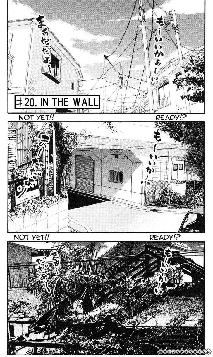 Fuan No Tane Plus 20 Page 1