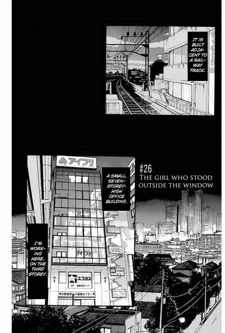 Fuan No Tane Plus 26 Page 1
