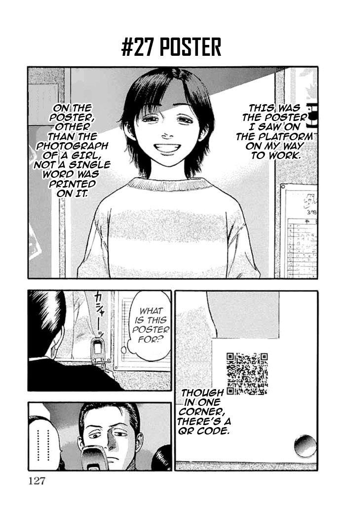 Fuan No Tane Plus 27 Page 1