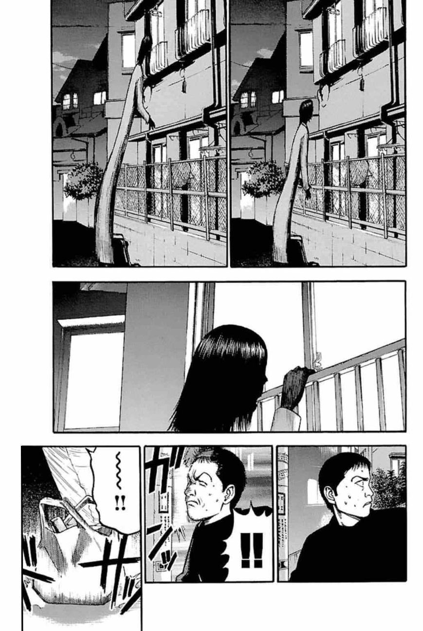 Fuan No Tane Plus 30 Page 2