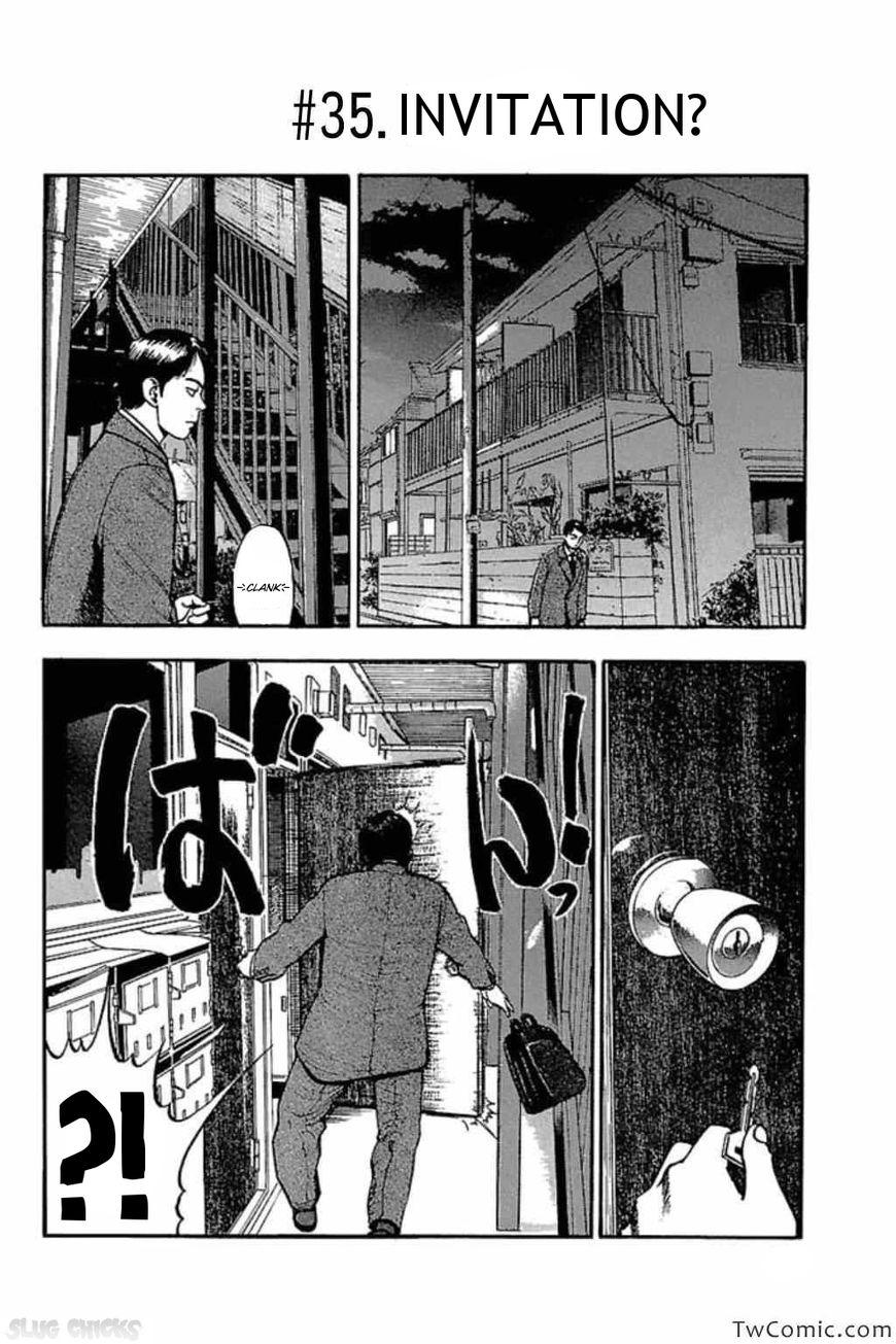 Fuan No Tane Plus 35 Page 1