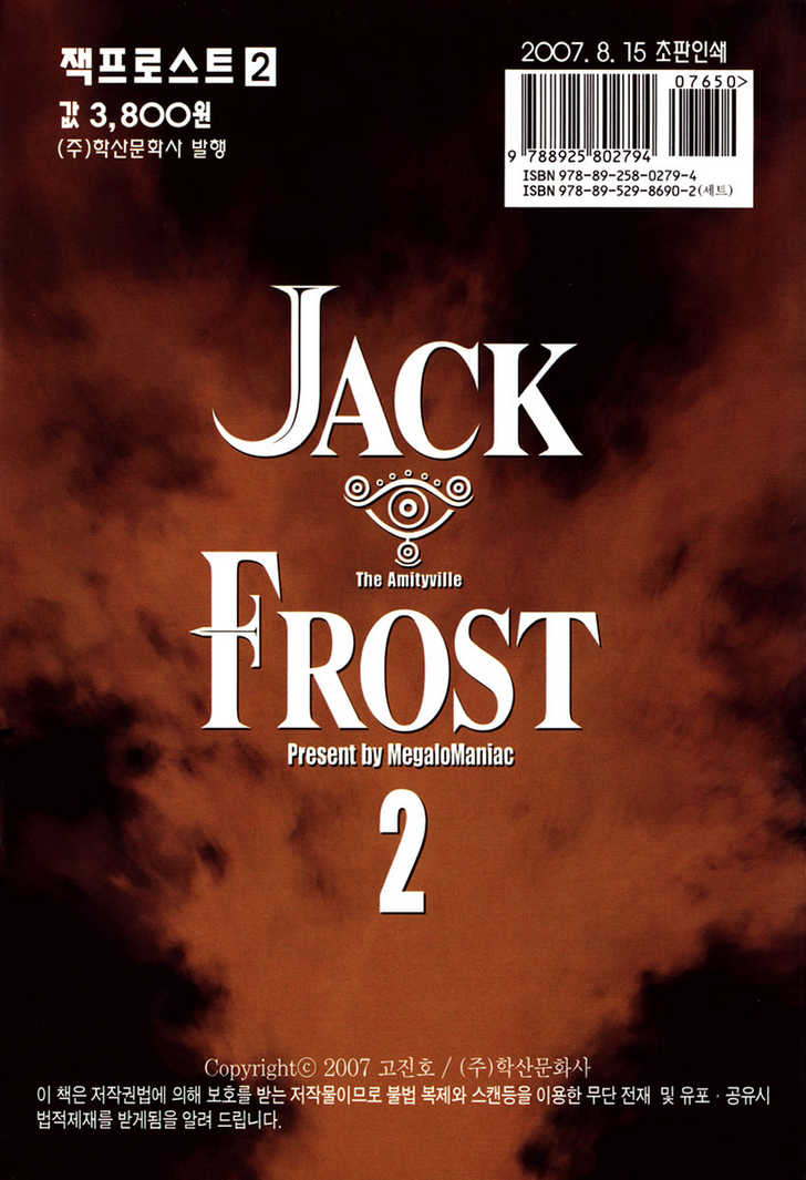 Jack Frost 8 Page 1
