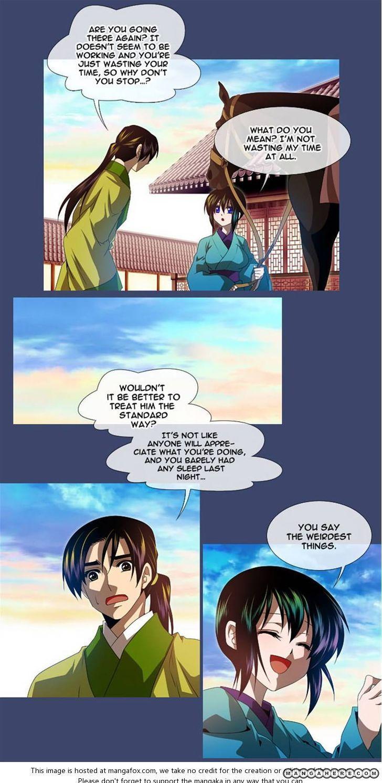 Moon-Ah 3 Page 2