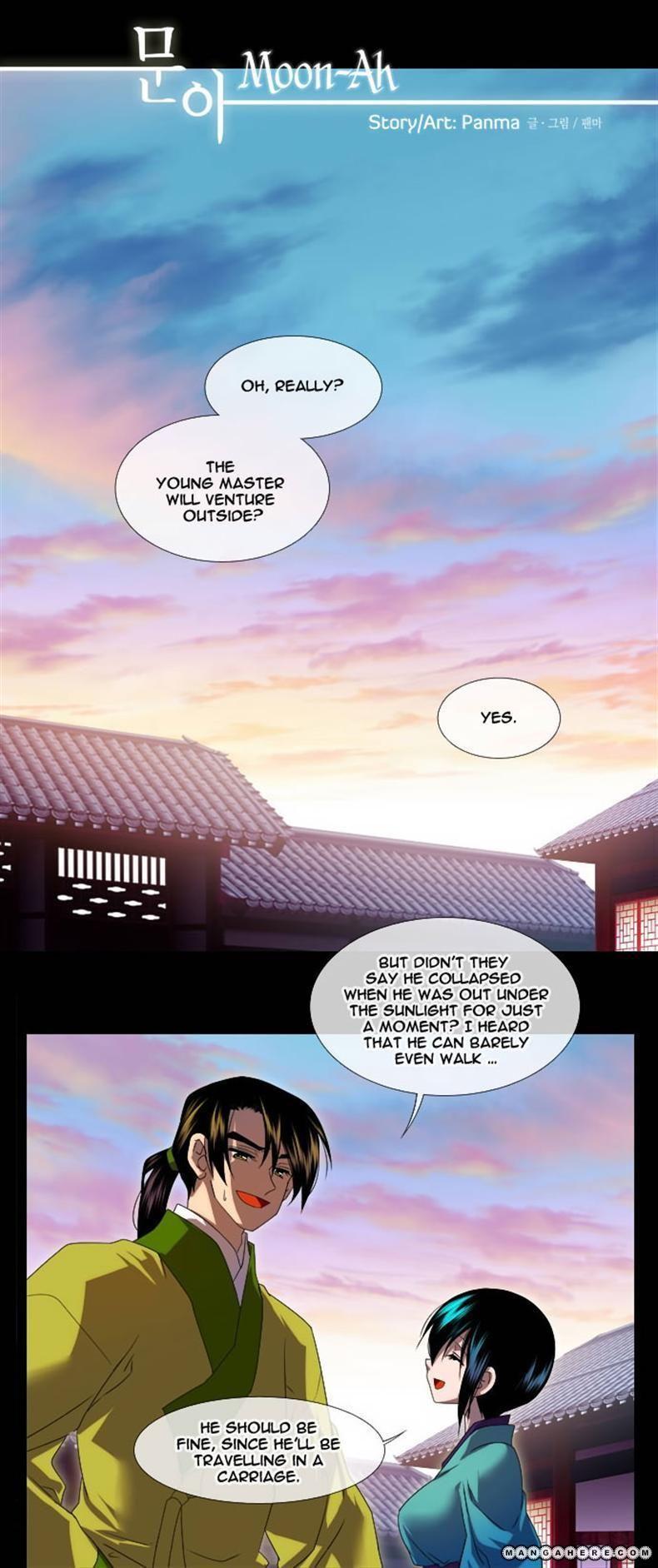 Moon-Ah 4 Page 1