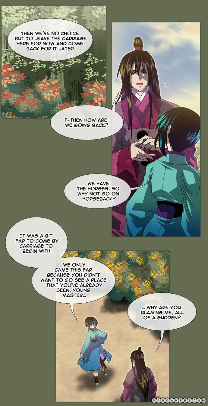 Moon-Ah 5 Page 3
