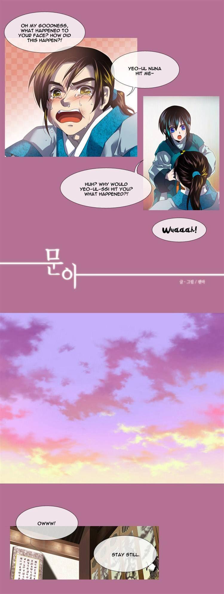 Moon-Ah 7 Page 1