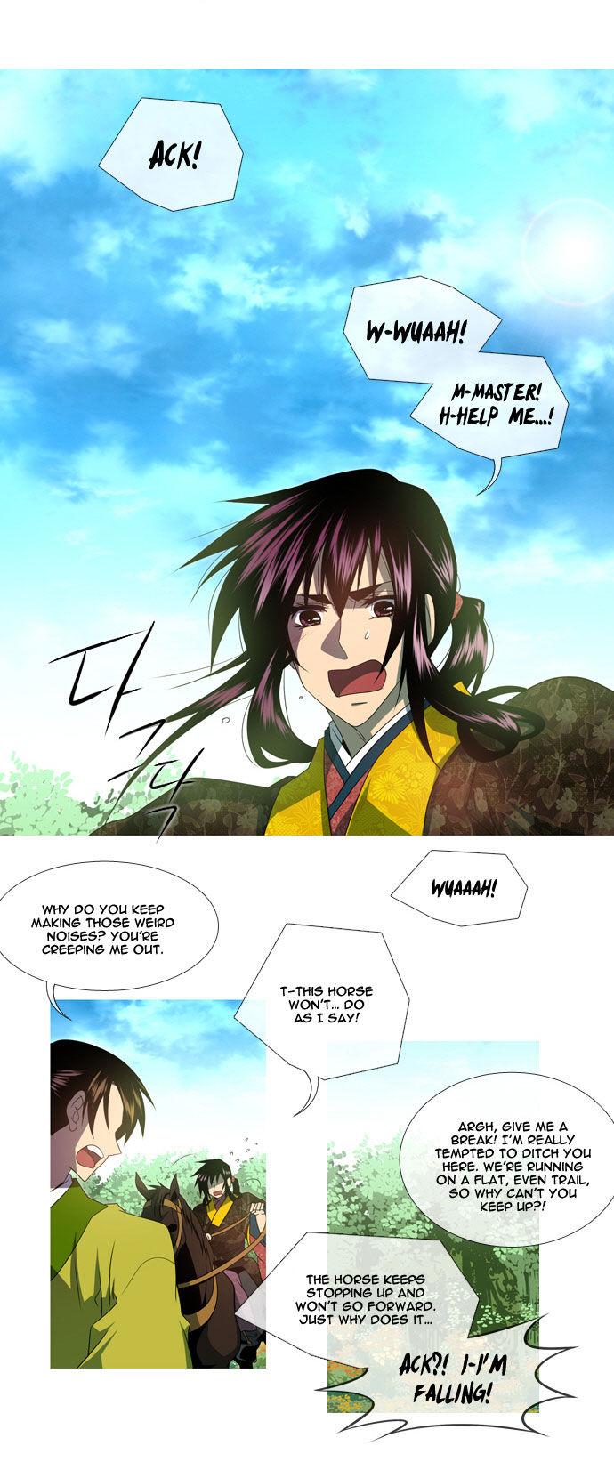 Moon-Ah 8 Page 3
