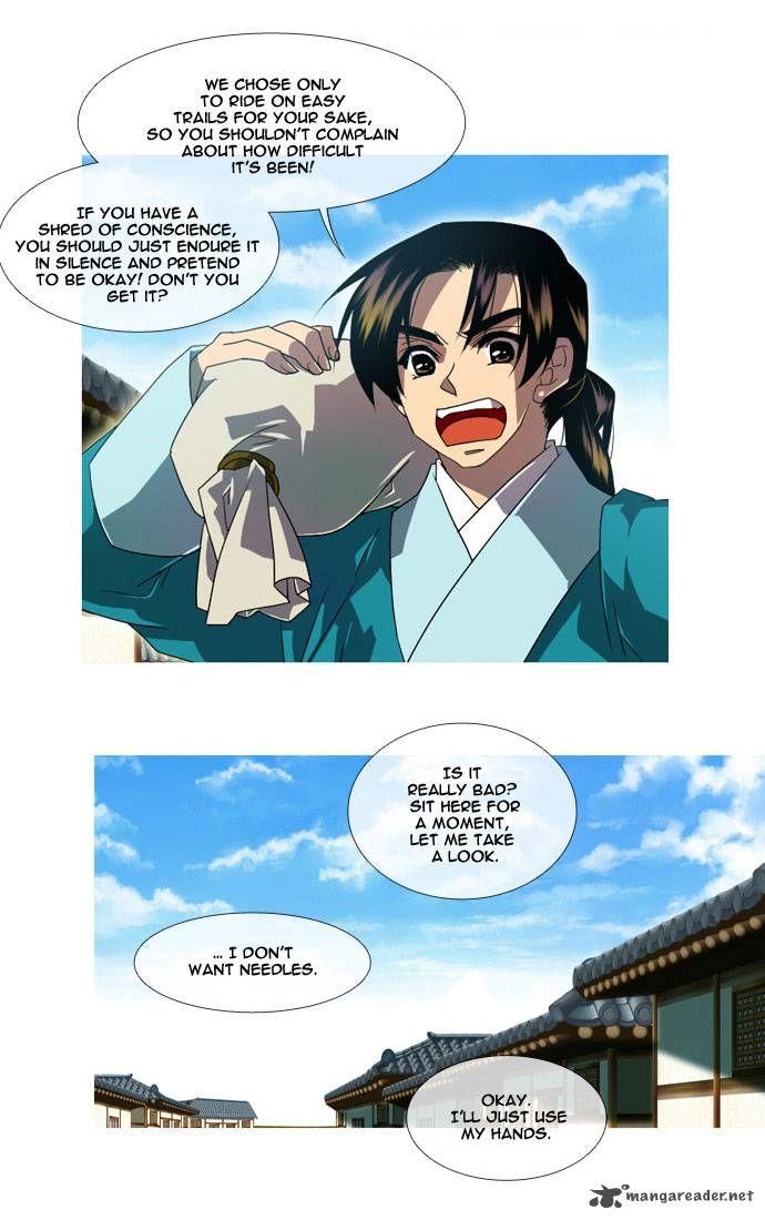 Moon-Ah 9 Page 4