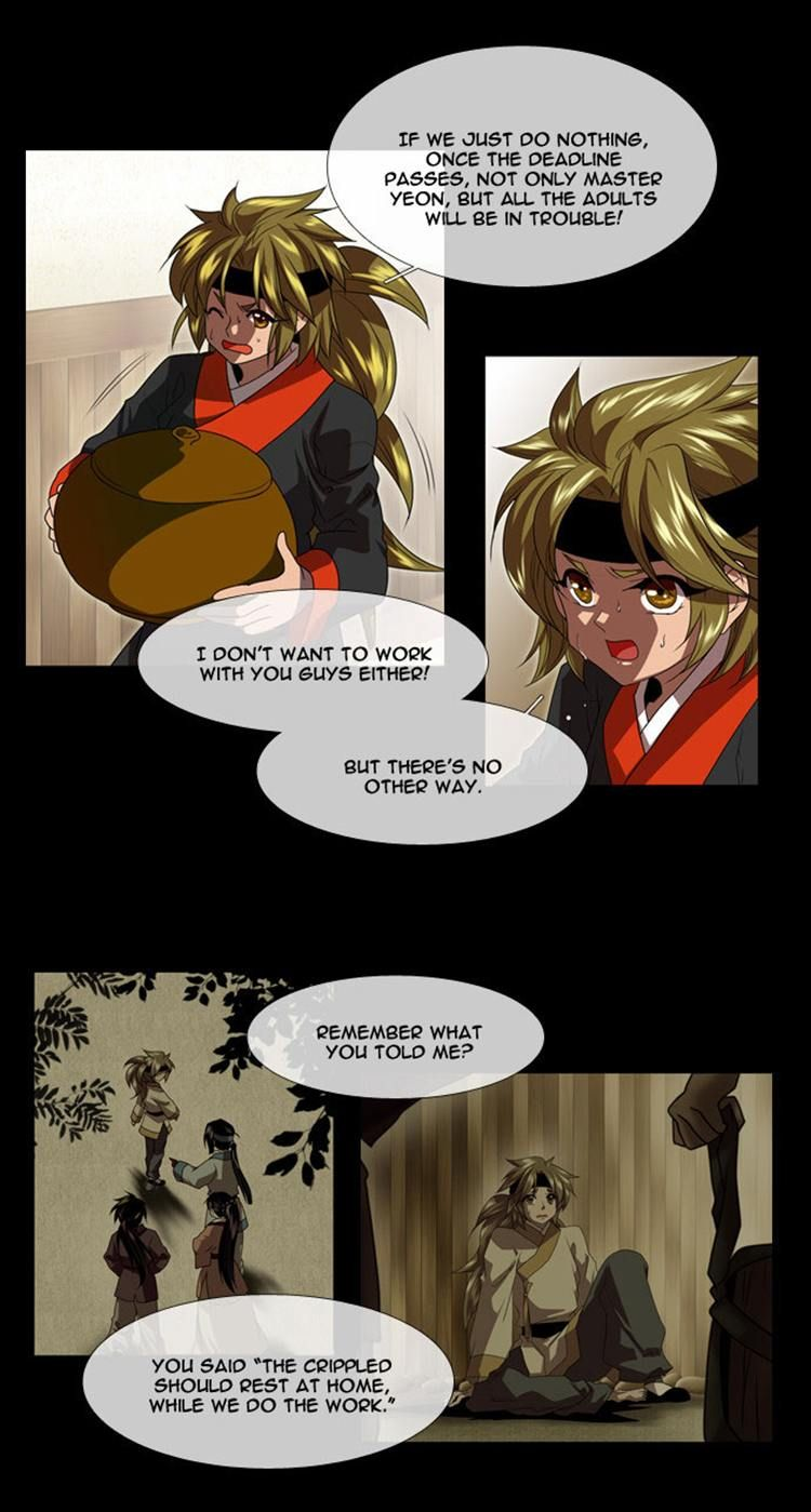 Moon-Ah 18 Page 2