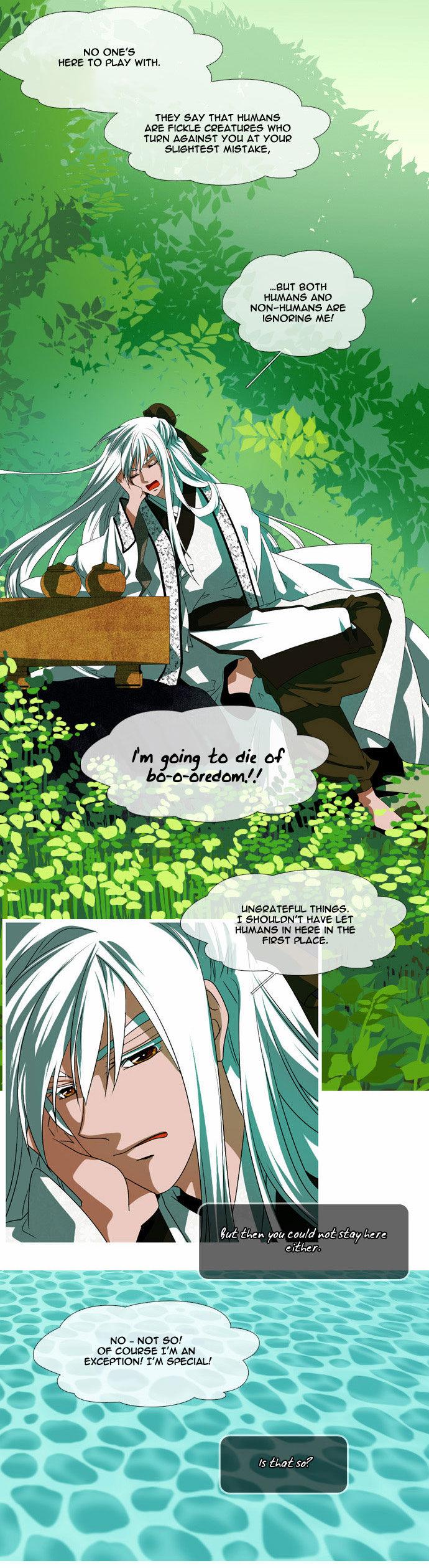 Moon-Ah 22 Page 3