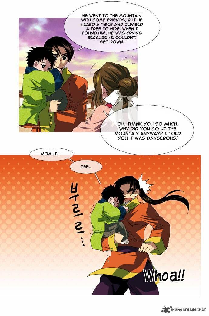 Moon-Ah 26 Page 1