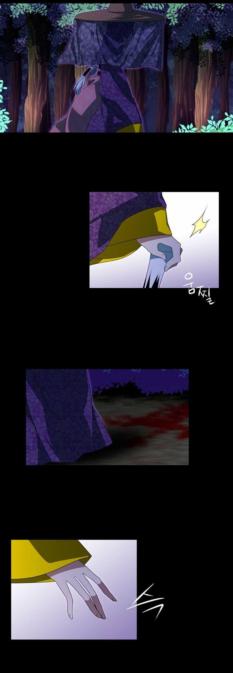 Moon-Ah 32 Page 2
