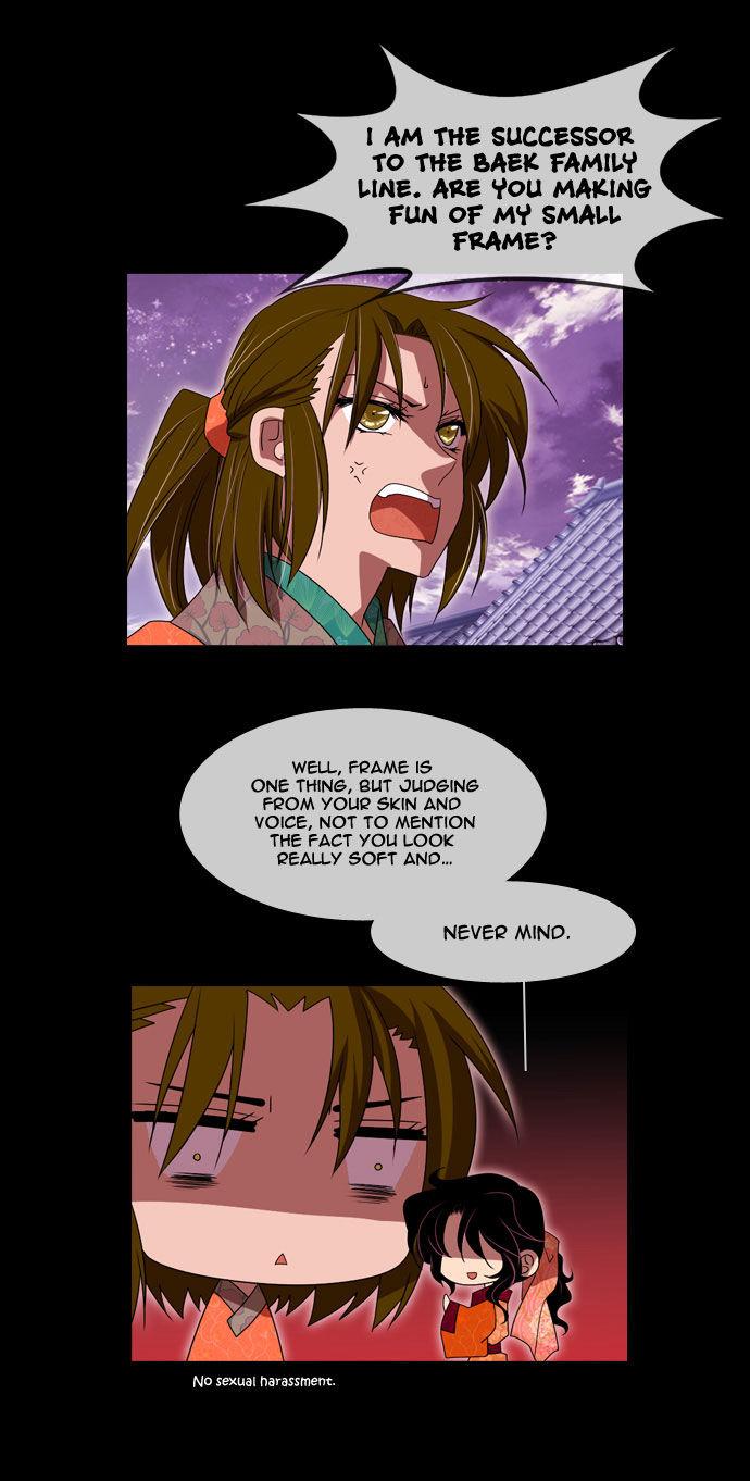 Moon-Ah 37 Page 3