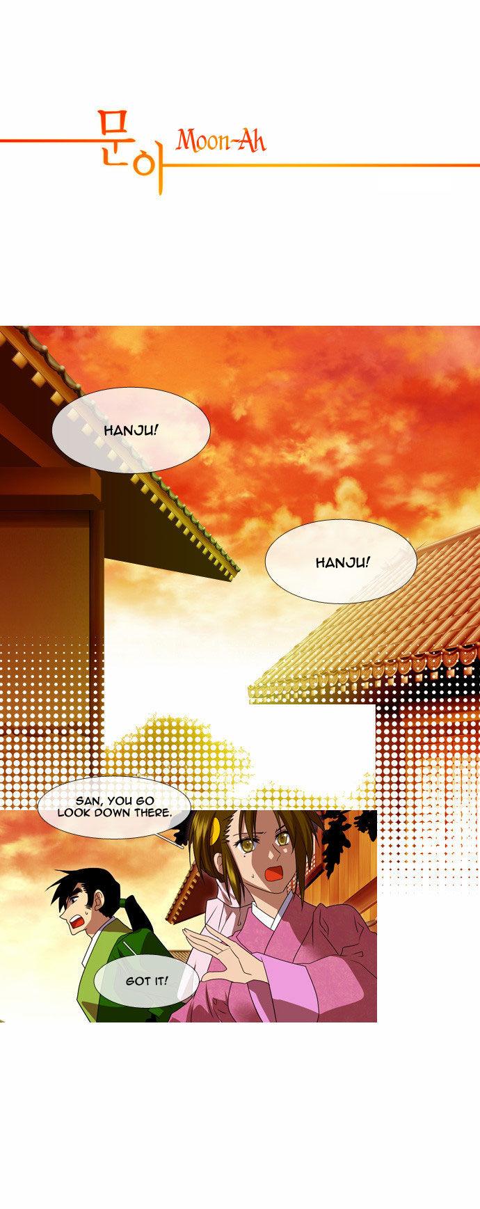Moon-Ah 38 Page 2
