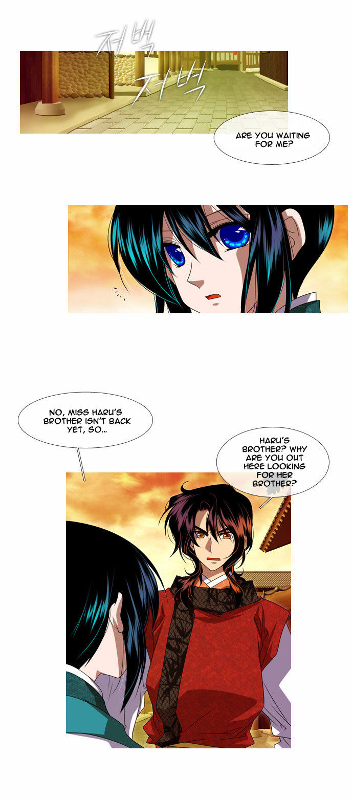 Moon-Ah 38 Page 3