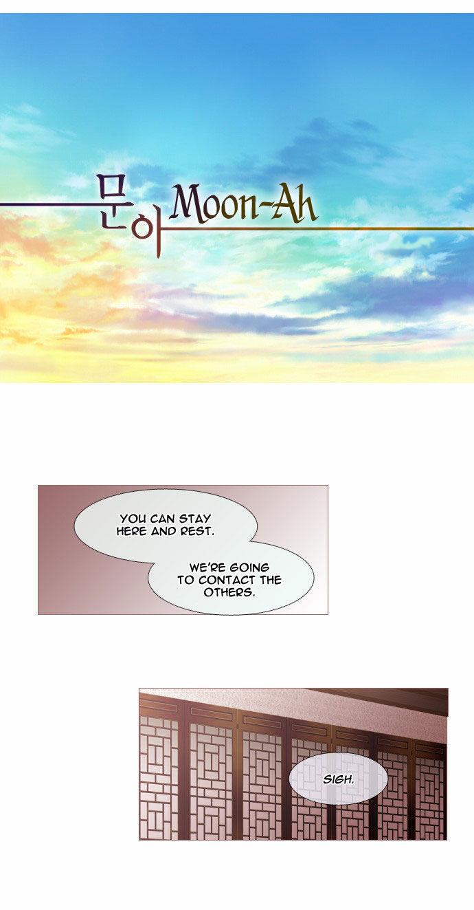 Moon-Ah 44 Page 2