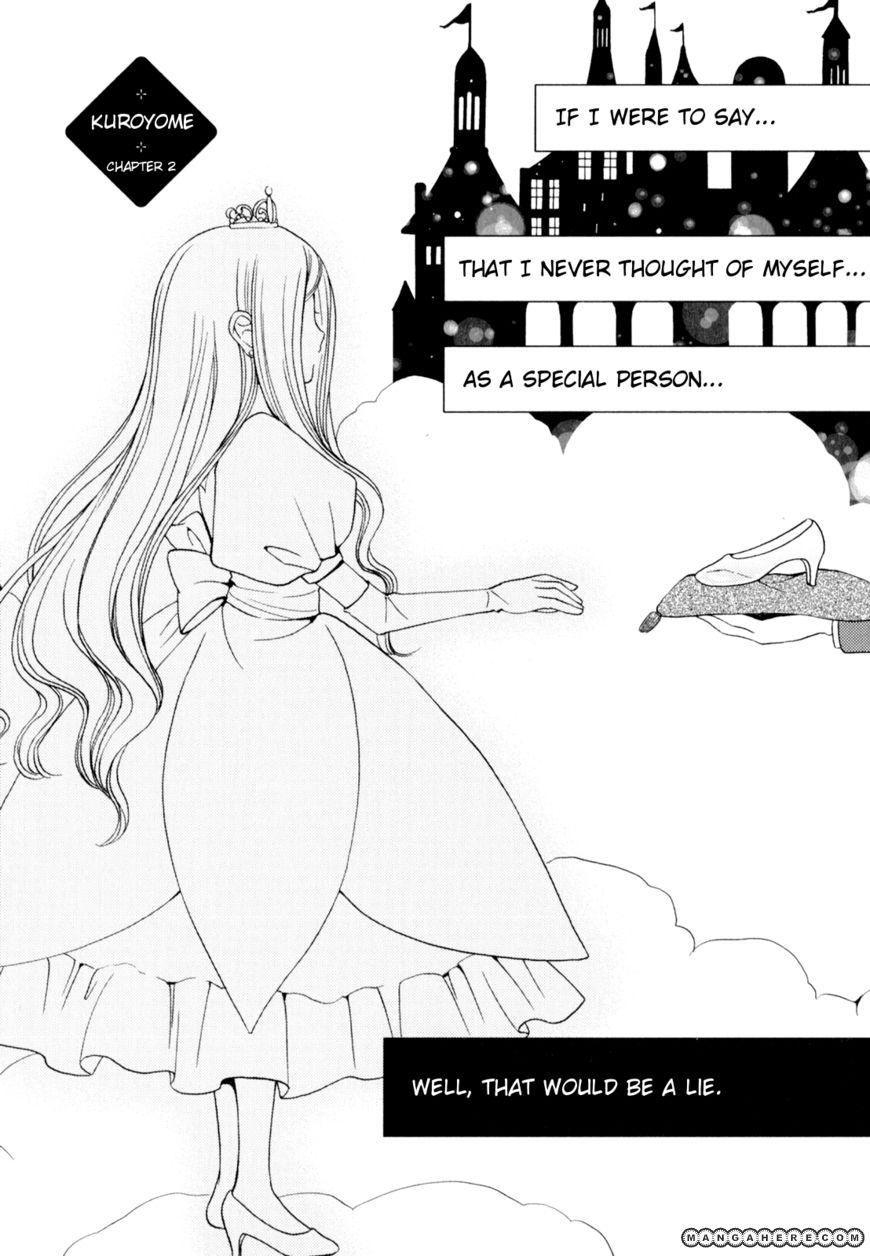Kuroyome 2 Page 1