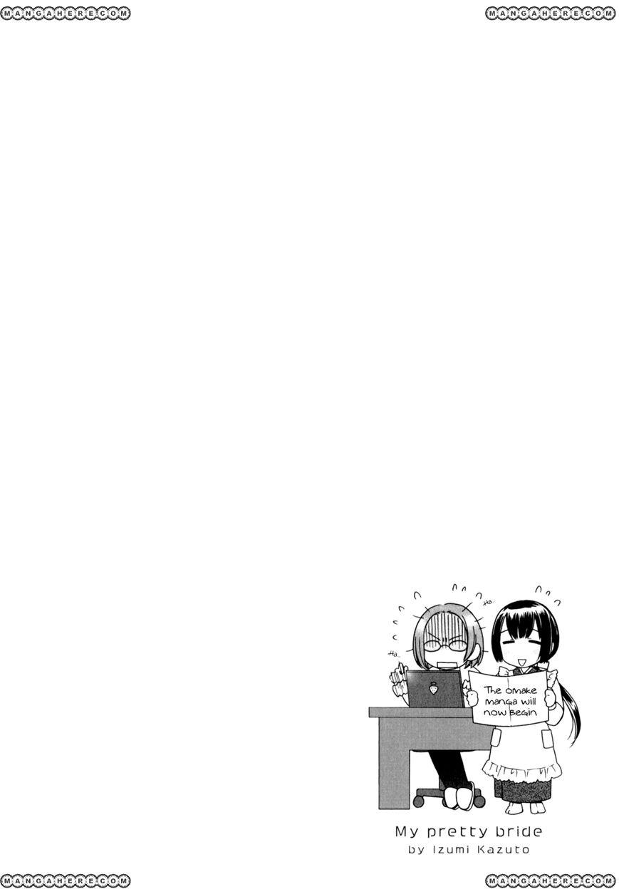 Kuroyome 6.2 Page 2