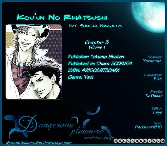Kouun no Rihatsushi 3 Page 2
