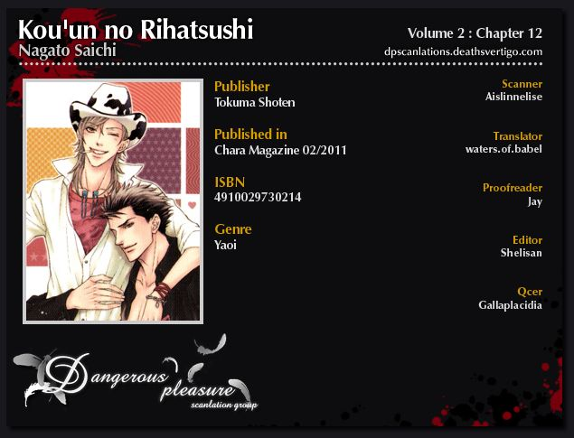 Kouun no Rihatsushi 12 Page 2