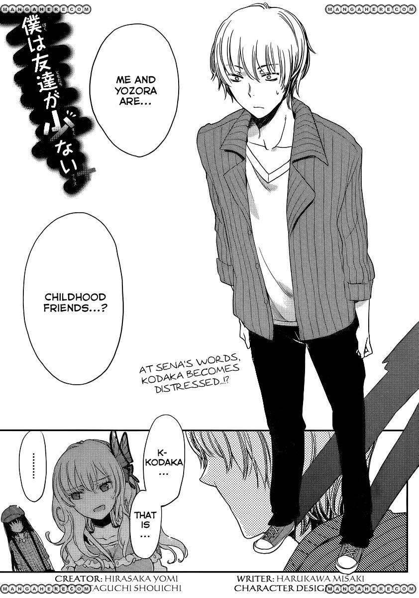Boku Wa Tomodachi Ga Sukunai Plus 5 Page 2