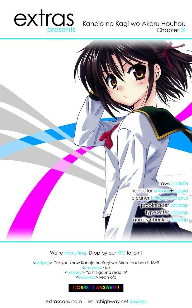 Kanojo no Kagi wo Akeru Houhou 1 Page 1