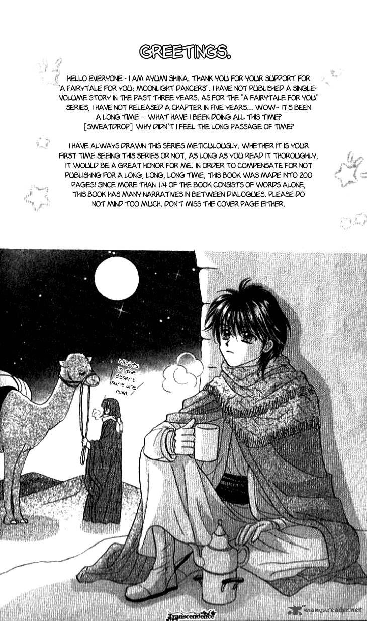 Otogibanashi Wo Anata Ni: Tsukiyo No Maihime 2 Page 1