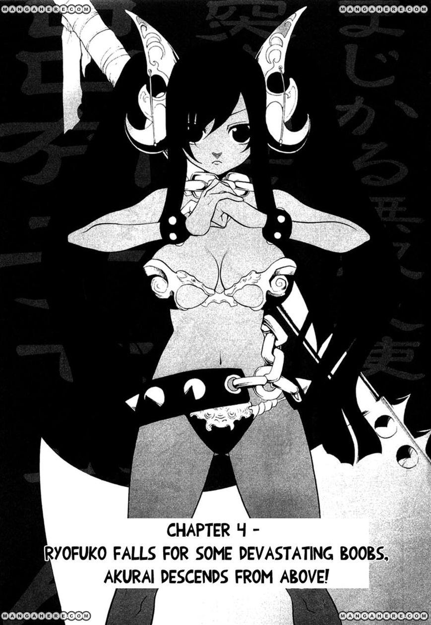 Majikaru Musou Tenshi Tsuki Irase Ryofuko Chan 4 Page 1