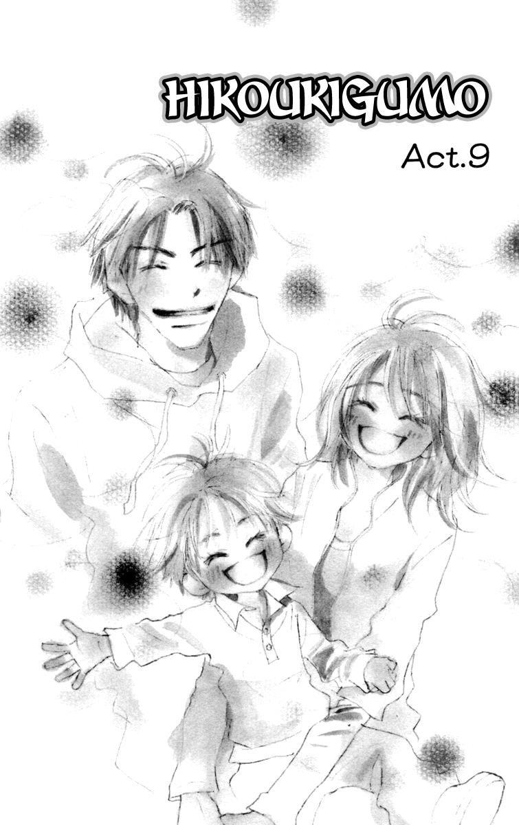 Hikoukigumo 9 Page 2